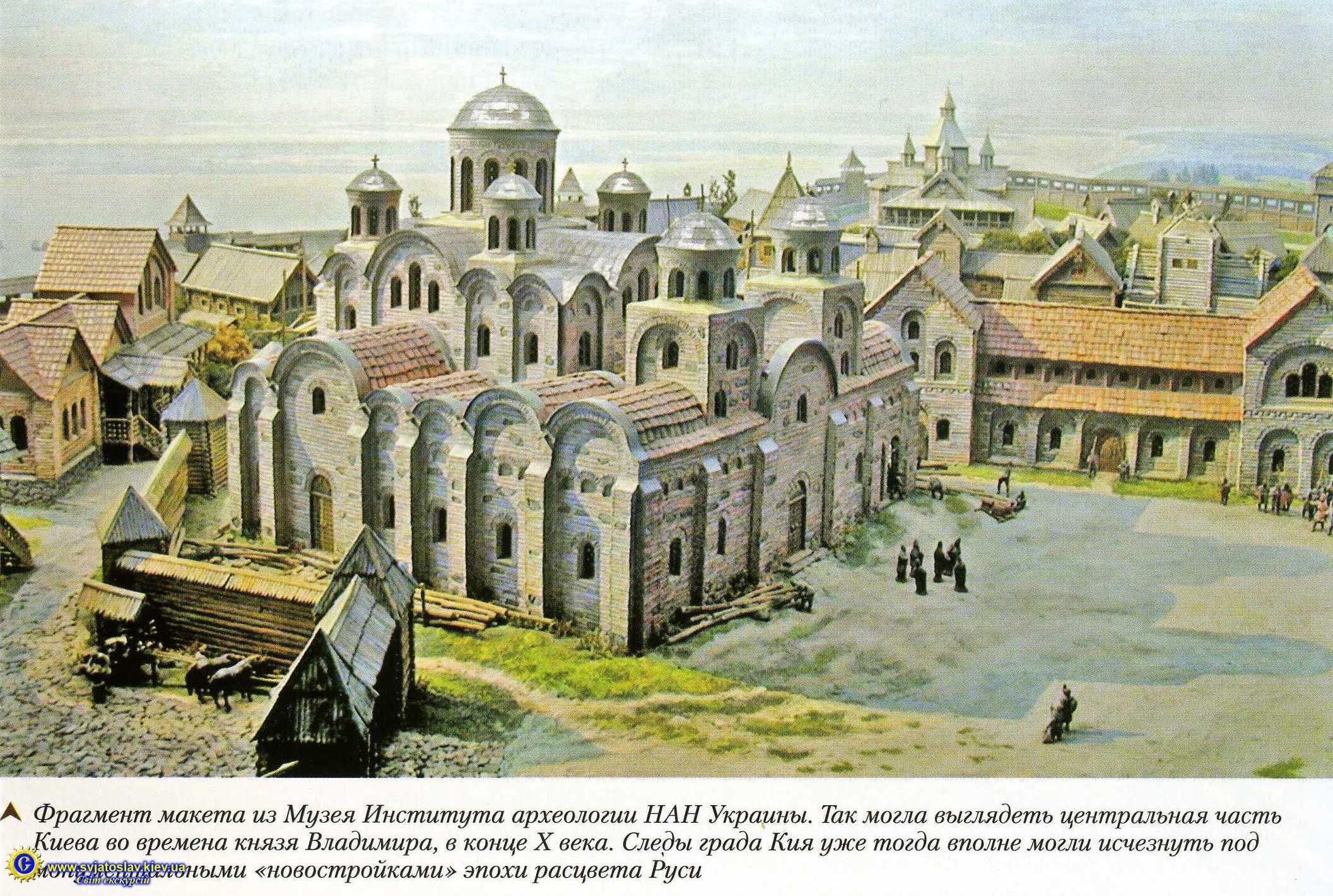 Картинки по запросу Десятинна церква Пресвятої Богородиці